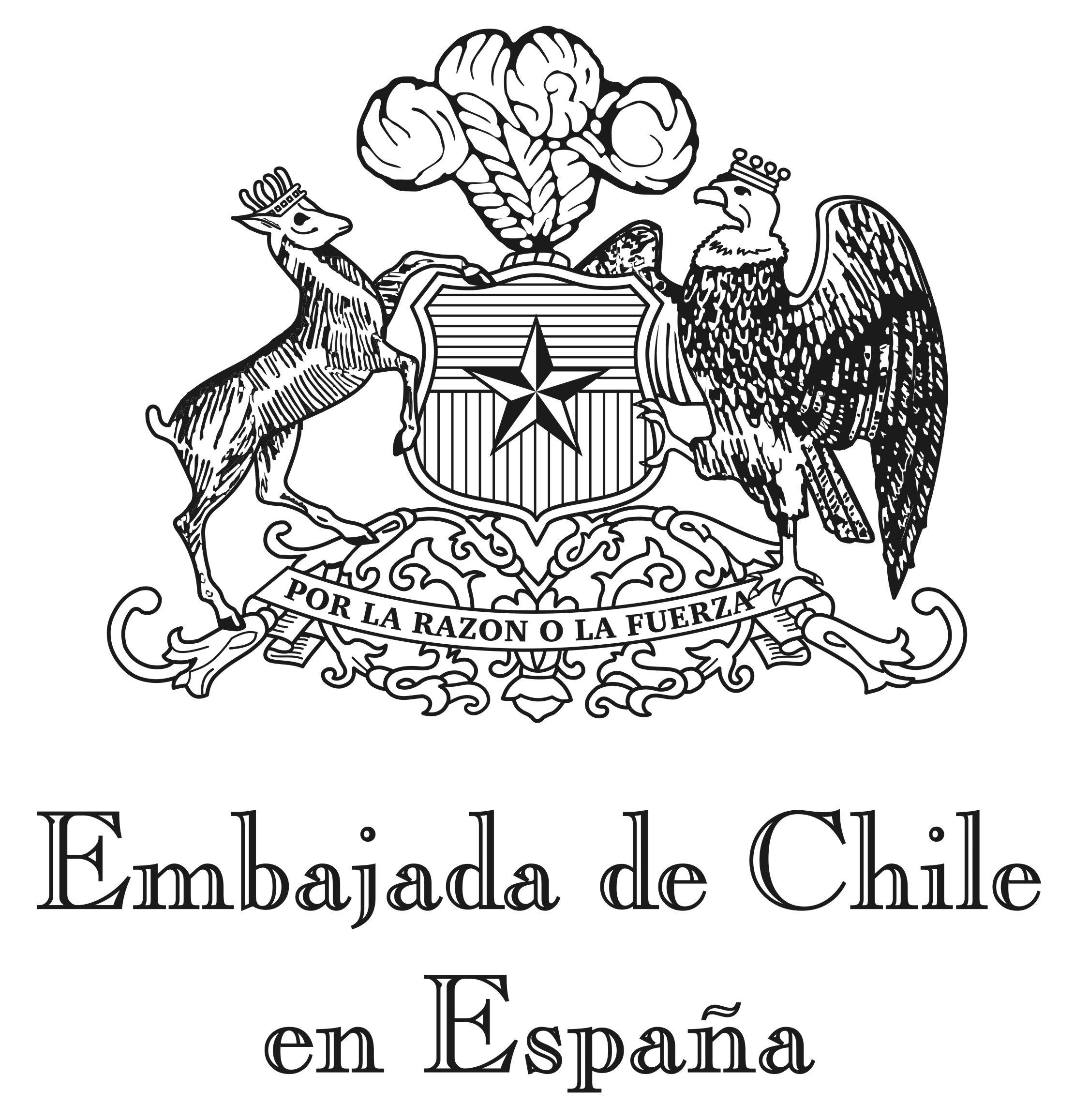 Escudo Chile-Embajada-Espana - Texto 2